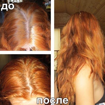Хна на седые волосы отзывы