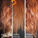 полировка волос до и после