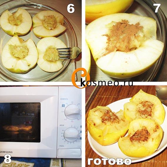 как похудеть с имбирем и лимоном рецепт