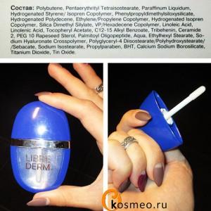 гиалуроновый блеск-уход для губ 5 в 1 Librederm