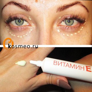 крем-антиоксидант для нежной кожи вокруг глаз Vitamin Care с витамином E Librederm