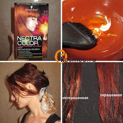 Как делать правильно масляные маски для волос