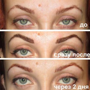 Tony Moly 7 Days Tattoo Eyebrow