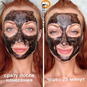 черная маска с алиэкспресс отзывы